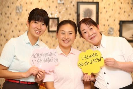 デニーズ(Denny's) 溝ノ口駅前店の画像・写真