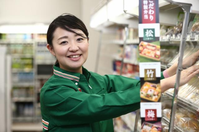 セブン-イレブン 成田空港貨物管理ビル店の画像・写真
